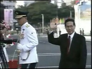 Remembering President Ong Teng Cheong