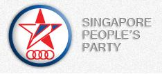 SPP NCMP: Together let us call for a comprehensive review of transport system