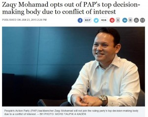 PAP that incompetent meh? WP trying to match it?