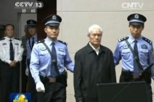 China: Ex-security boss Zhou Yongkang jailed for life