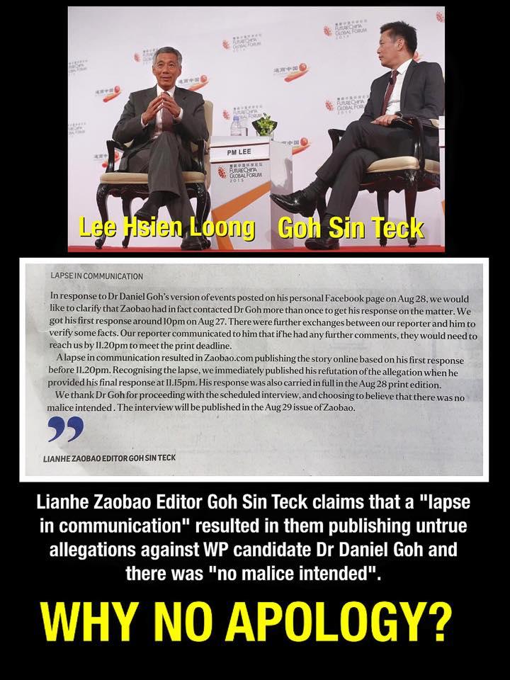 To Zaobao editor - Why no apology?