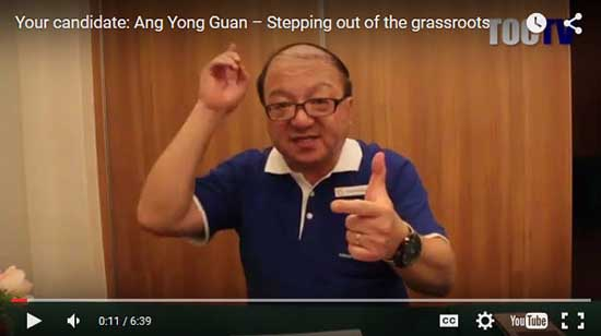 Ang Yong Guan – Stepping out of the grassroots