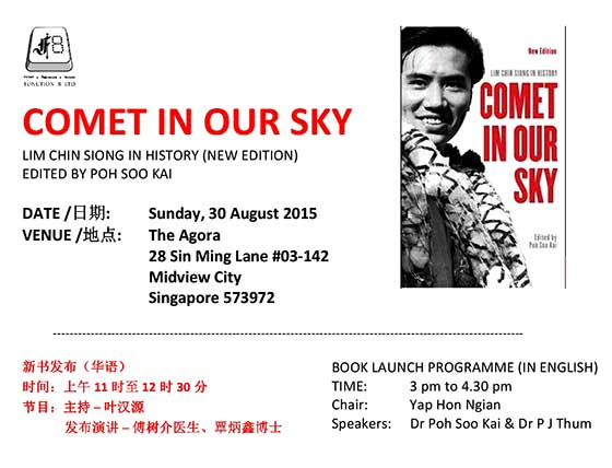 F8 book launch: Lim Chin Siong in History (new edition)