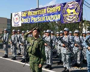 Is the SAF Volunteer Corps just propaganda?