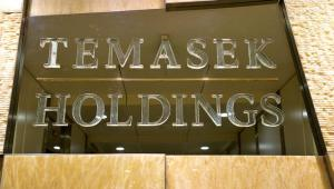 Singapore Government transfer taxes to Temasek Holding's companies