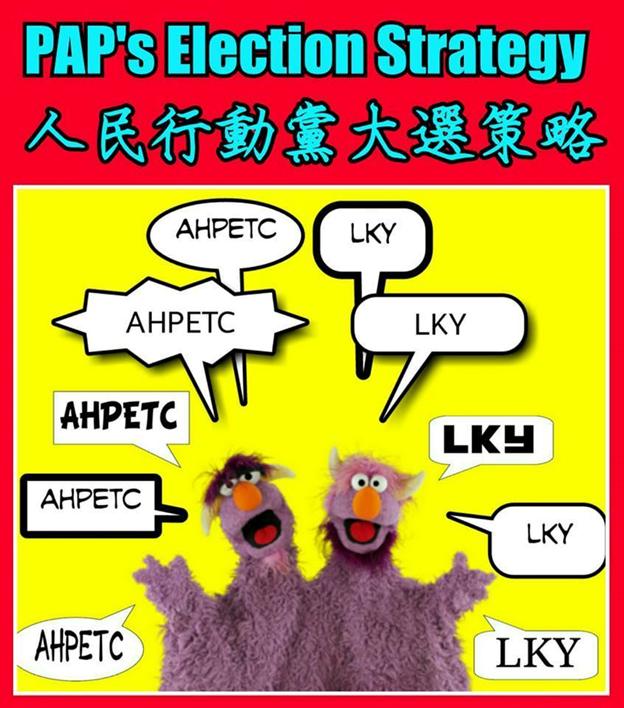 Old PAP - problem solvers, New PAP - problem creators