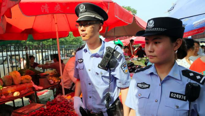 Chinese police shoot dead 28 from 'terrorist group'