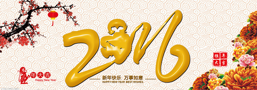 TRE wishes all a Happy & Prosperous Lunar New Year