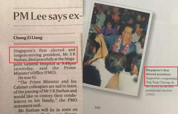 Did 154th tried to whitewash late President Ong Teng Cheong?