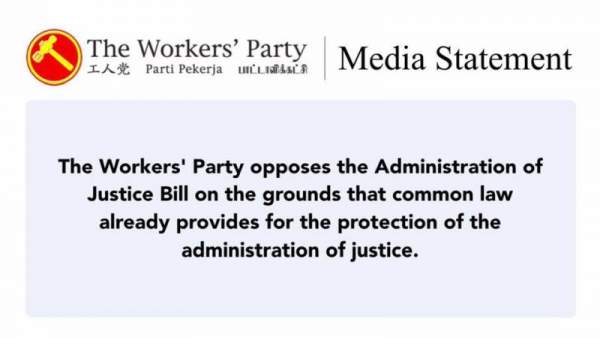 Workers Party on Administration of Justice (protection) Bill
