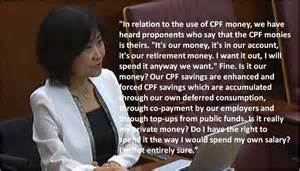 CPF is not your money, or is it your money?