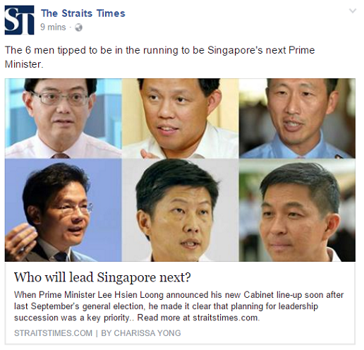 "Half of PAP's ""fourth generation leadership""..."