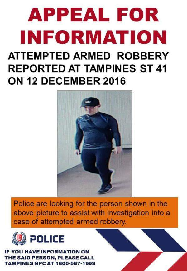 Police: Appeal for information on attempted armed robbery suspect
