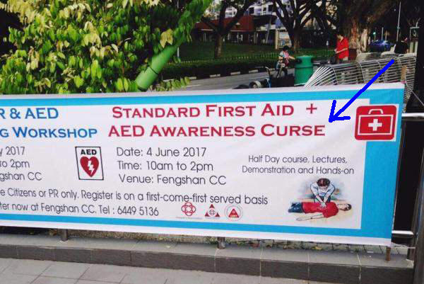 Fengshan CC offers 'AED Awareness Curse' course?