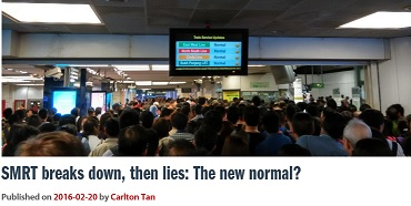 SMRT signaling fault again? Commuters should 'signal'...