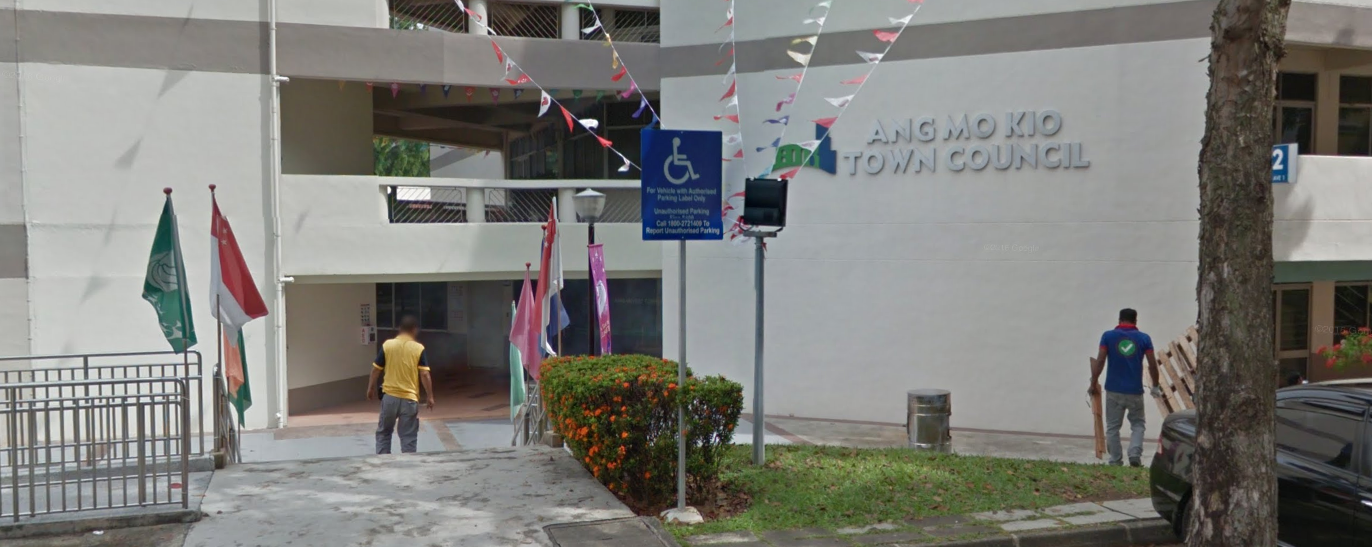 What happened to the investigation on alleged corruption at Ang Mo Kio town council?