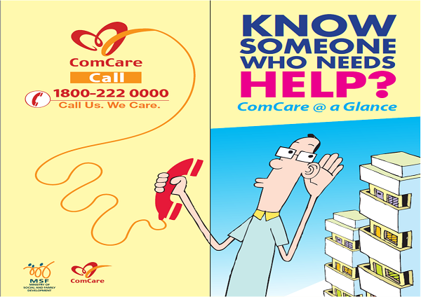 Needy stories need to tell whether helped by ComCare?