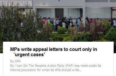 MPs write appeal letters to court only in 'urgent cases'?