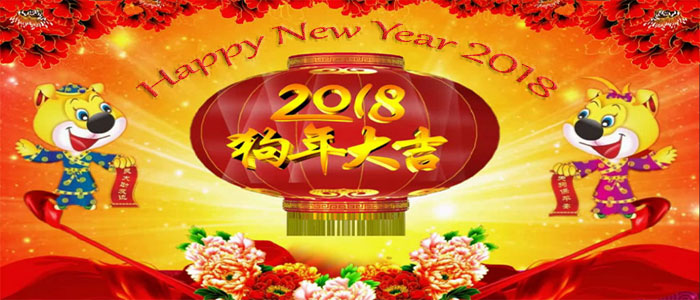 Wishing all Chinese readers A Prosperous Lunar New...