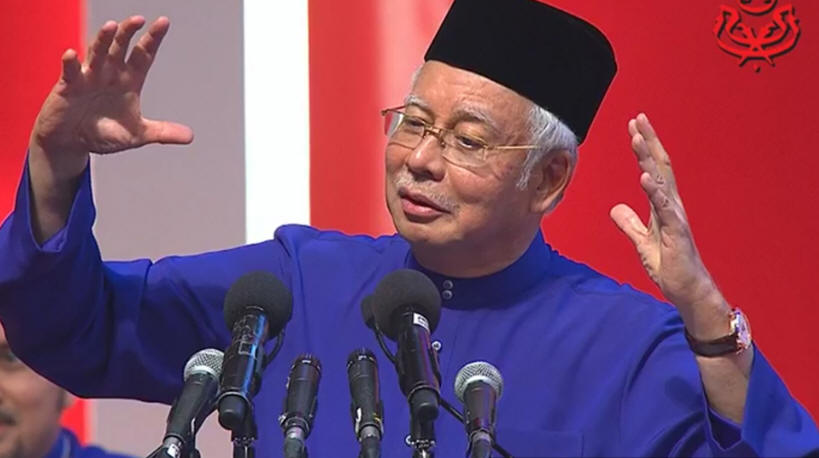 Ousted premier Najib to be investigated