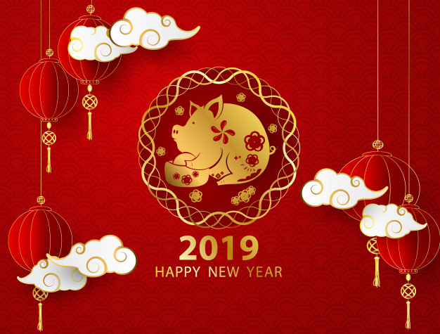 A Happy and Prosperous Lunar New Year 2019