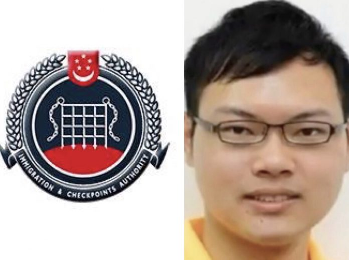 ICA's statement on supposed 'deal' with Alex Tan
