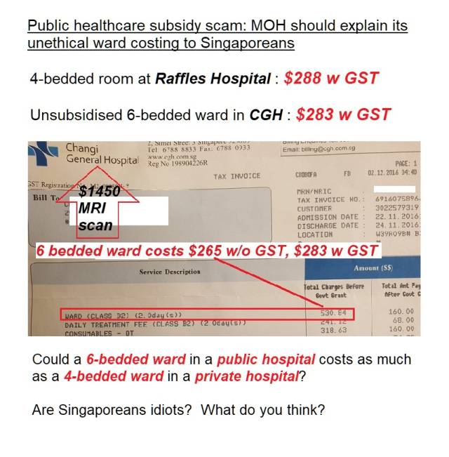 Unethical ward costing: MOH should come clean