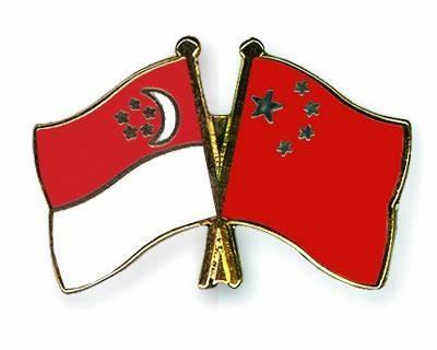 China Embassy's statement on Bilahari Kausikan's Straits Times article
