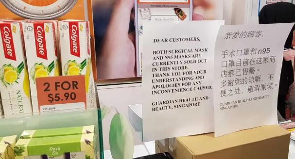 Fake news that Singaporeans panicking about shortage of masks