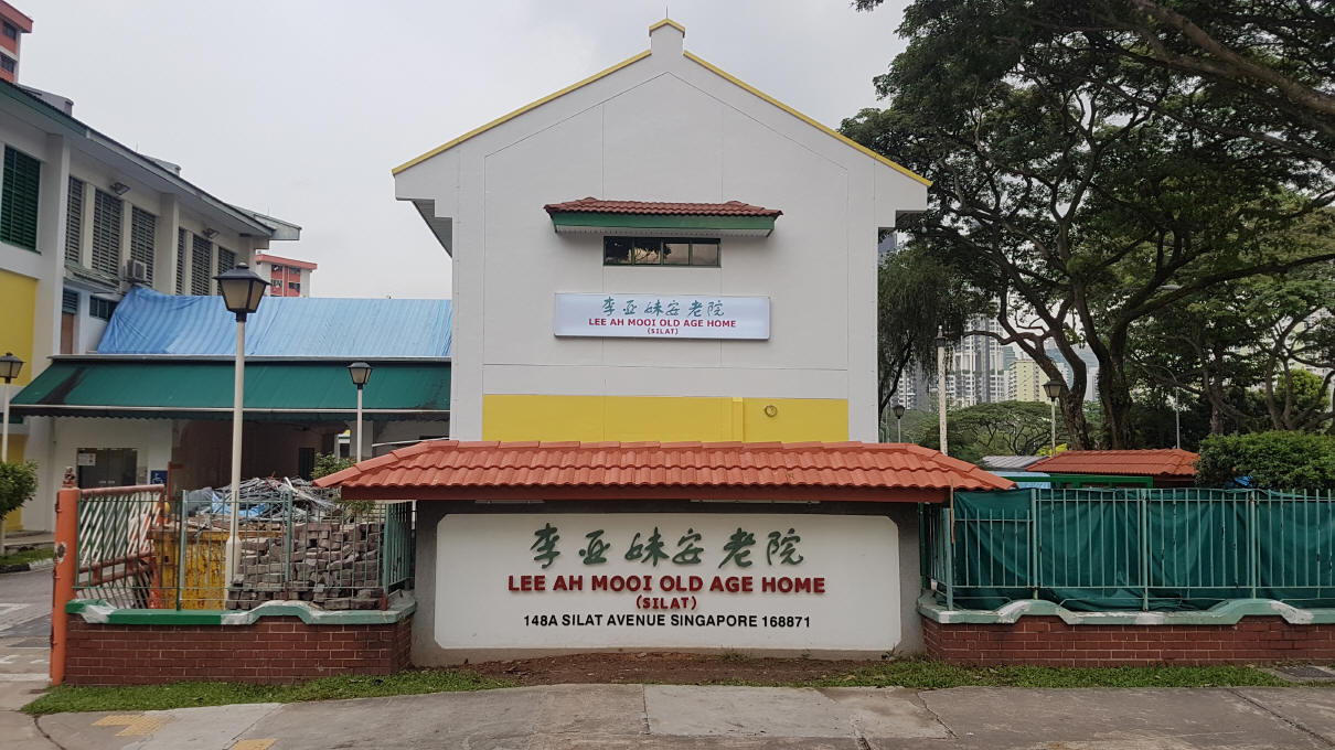 Resident of Lee Ah Moi Old Age Home succumb to Covid-19