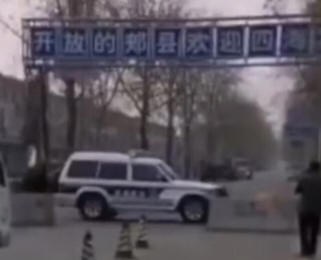 China orders lockdown of Jia county in Henan province