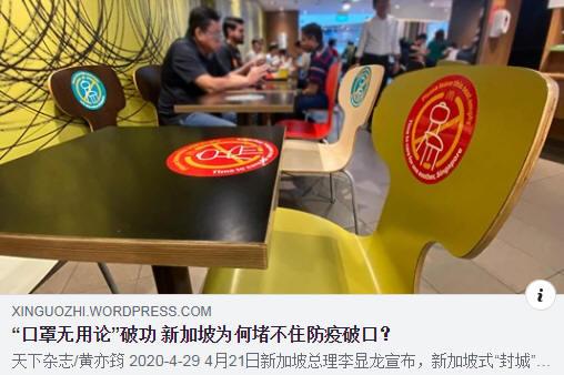 新加坡政府一直找不到沟通全民防疫总动员的共鸣点