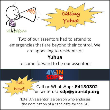 SDP: URGENT Calling Yuhua for Assentors