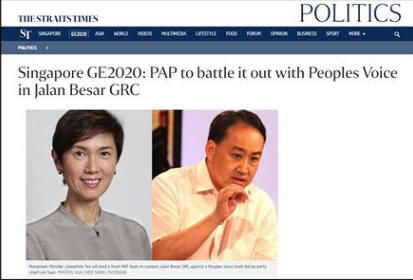 PAP's Josephine Teo had been a disaster for our nation