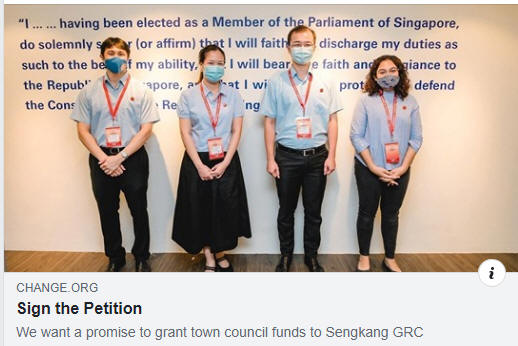 Grant town council funds to Sengkang GRC