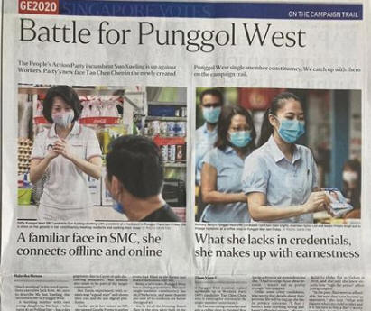 Half-assed standards from the Straits Times