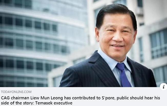 Dismissal of Liew Mun Leong