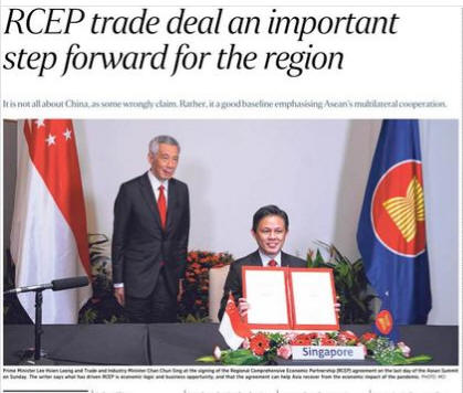Free Trade Agreement (FTA)
