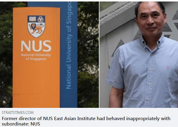 Is NUS dragging its feet again when dealing with whistleblowers?